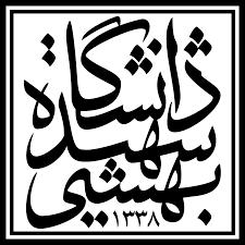 انجام پاورپوینت دانشگاه شهید بهشتی