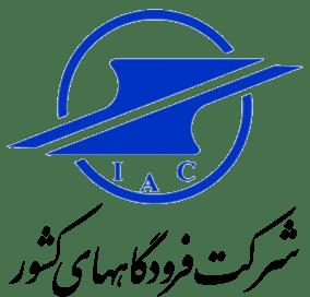 شرکت فرودگاههای کشور