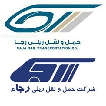 انجام پاورپوینت راه آهن ایران